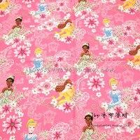 105 센치메터 폭 핑크 공주 직물 100% 면 직물 disny 공주 꽃 인쇄 직물 바느질 재료 diy 어린이 의류
