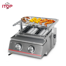 ITOP Stainless Steel 2 Burners BBQ Grills LPG Gas Griddles Smokeless Steel/Glass Shield Outdoor Camping Picnic Use
