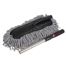 Buy Nano Microfiber Cleaning Retractable Wax Mop Car Wax Sweep Duster Clean Brush
