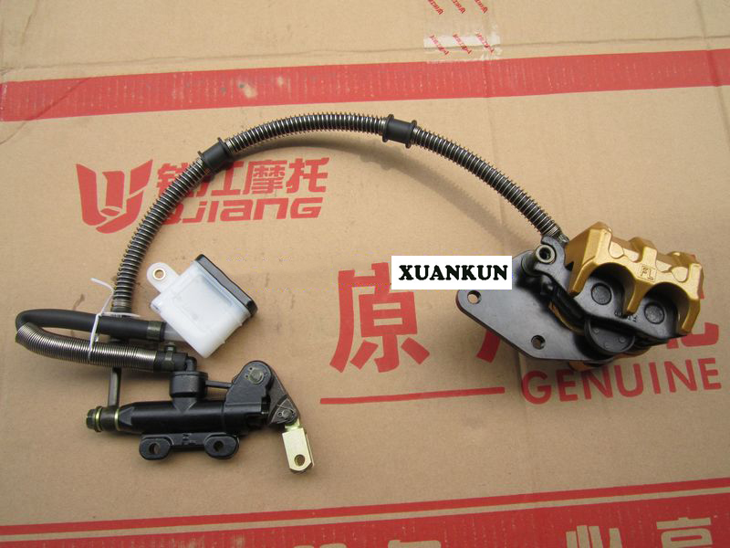 XUANKUN QJ125 Rear Brake Upper and Lower Pump Assembly Tubing Rear Disc Brake Pump scooter disc brake pump assembly points left upper right pump pump