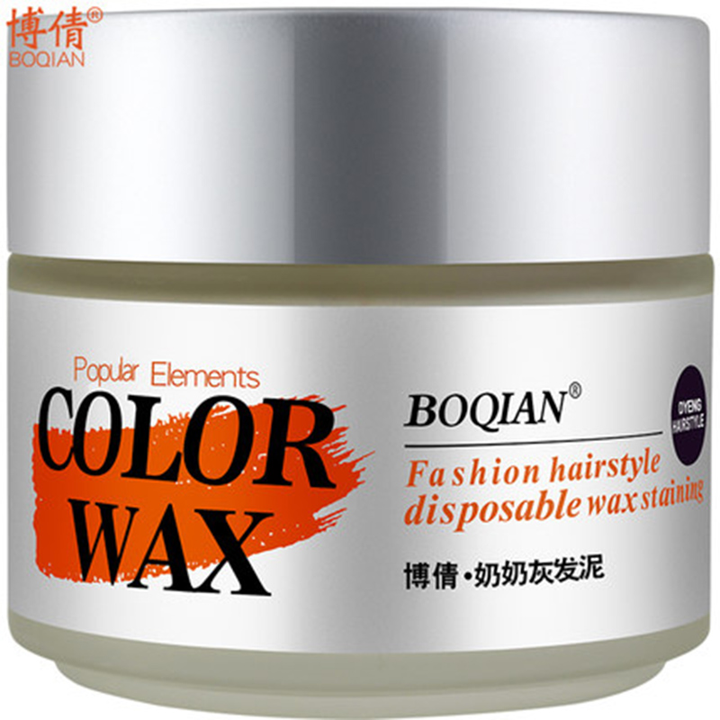 BOQIAN 100ML Disposable Silver Gray Hair Wax Nature Fashion Fast Stereotypes Men's And Women's Hair Wax  Hair Modelling Cream