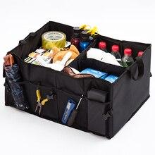 Автомобильная сумка Органайзер, многофункциональная складная коробка для хранения, оптовая продажа, автомобильная коробка для хранения, коробка для багажника, сумка