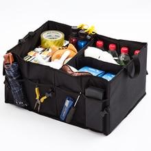 car bag organizer Car storage box Multi function folding storage box wholesale Car backup storage box Trunk box bag