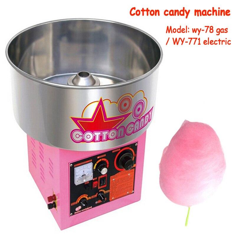 Коммерческая Машина для изготовления ватных конфет, конфет, нитей, зефир, машина с музыкальной функцией, электрическая/газовая, опционально