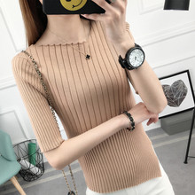 Summer short sleeve coat collar simple elastic knit short sleeved women slim backing thin sweater