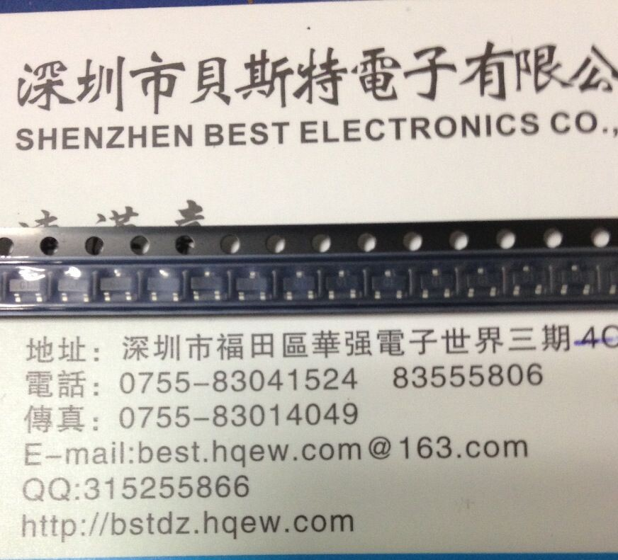 Price TCM809SENB713