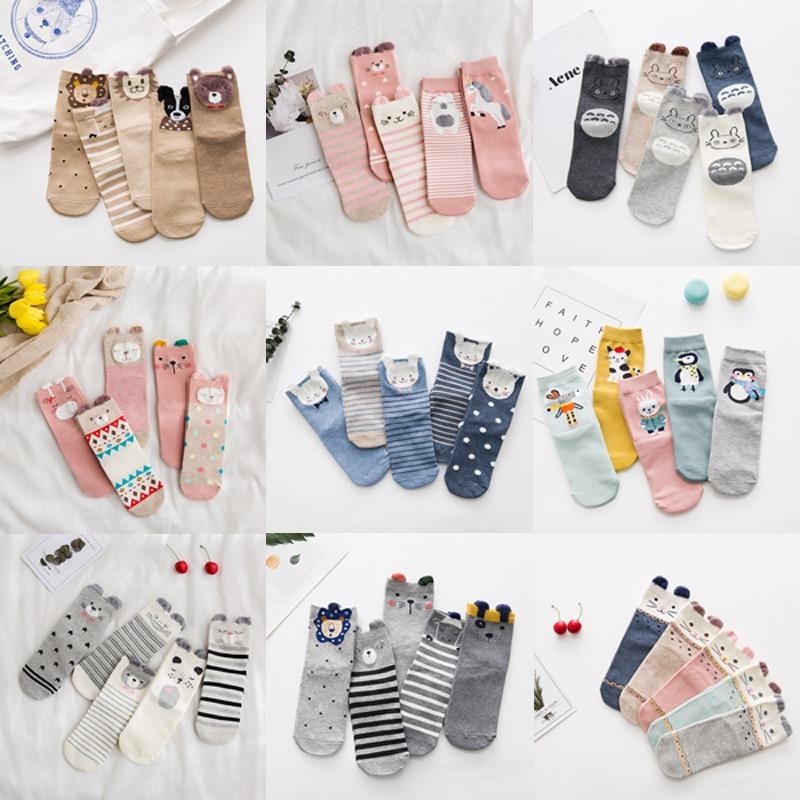 5Pairs/Set Design Cute Cotton Jacquard Animals Socks Women Footprint Creative Cartoon 3D Sock Lion Dog Bear Cat Picachu Sox Sale