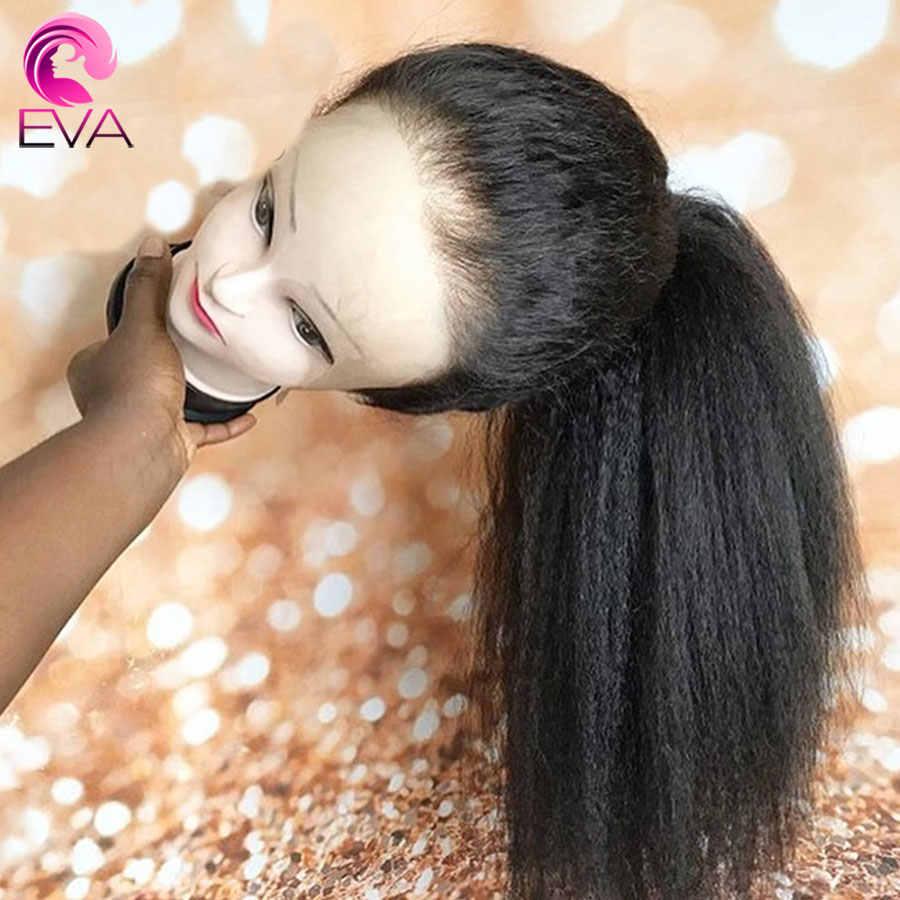 360 de encaje Frontal pelucas de desplumado rayita con Remy bebé pelo brasileño recto peluca para las mujeres negras sin costuras nudos blanqueados