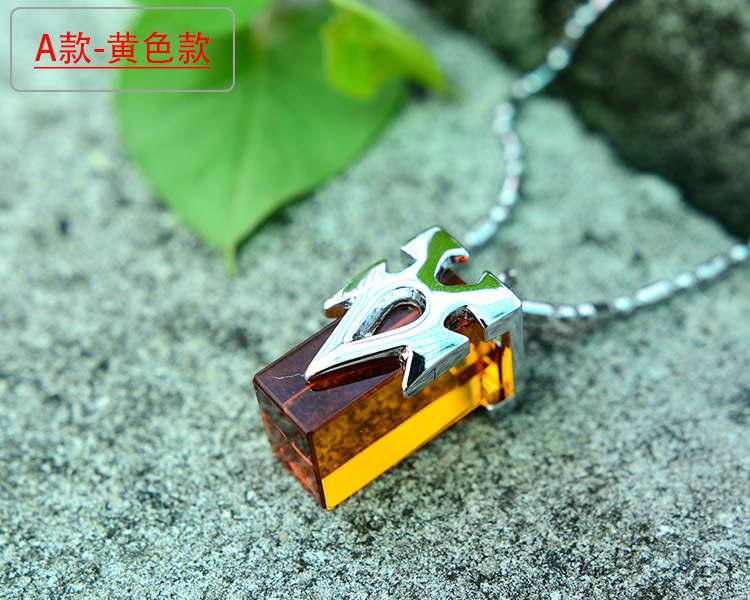 Sword Art Online Necklace Rosen