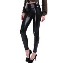 S-5XL Fashion Plus Size Leather Leggings Women Pants High Waist  Legging Black PU Leather Leggins Trousers Women