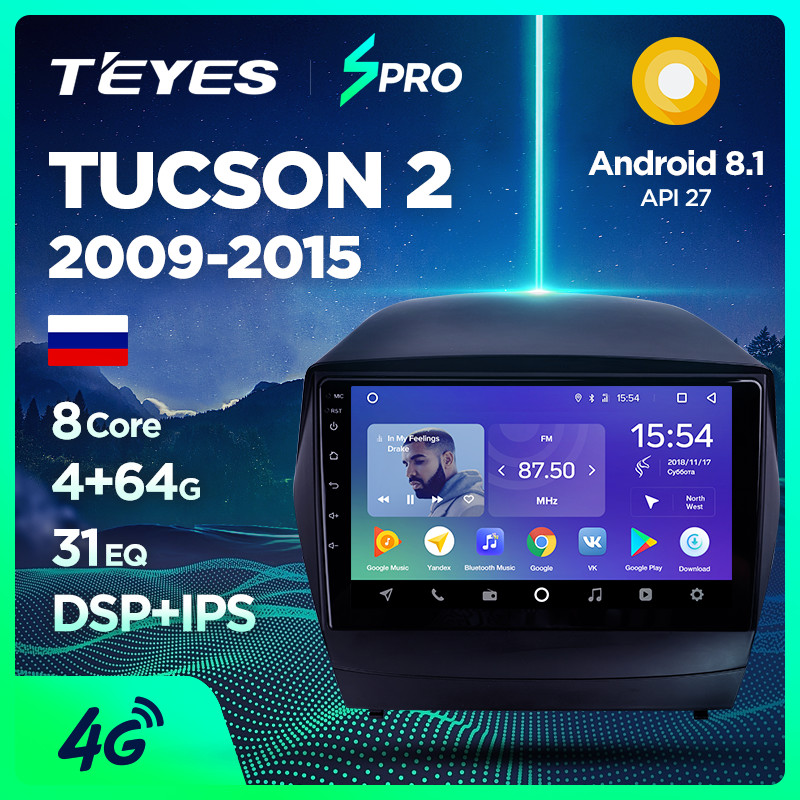 US $267 3 55% OFF TEYES SPRO Car Radio Multimedia no 2 din android Video  Player Navigation GPS For Hyundai ix35 1 2 LM Tucson 2 2015 2017-in Car