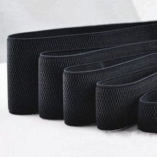 1yards/lot 5-7 cm Wide Grain Trousers Elastic Ribbon Waistband Thickening Latex Webbing Band Bags Sewing Cloth