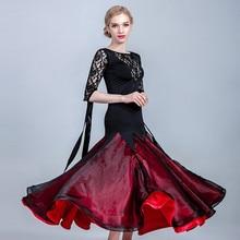 Бальная юбка для женщин Фламенко юбка испанский Танцы платье юбка для вальса Одежда для танцев женские Танцы костюмы кружево Танцы стандартная юбка