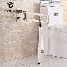 Yanjun Потяните складные поручни Platicl Туалет безопасности рельс пожилых людей инвалидов поддержка бар противоскользящие высокого качества YJ-2027