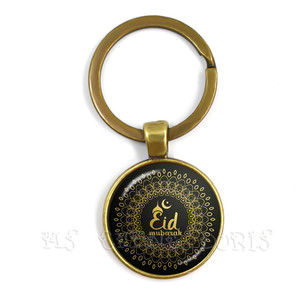 Image 3 - God Allah Keychain Muslim Jewelry Handmade 25mm Glass Dome Cabochon Pendant Charm Religious Gift Men Women Keyholder For Gift