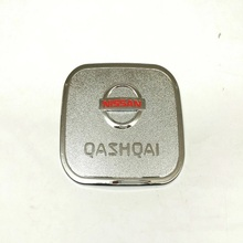 ABS Chrome  Tank Cover Fuel/Gas Tank Cap For 2015 2016 Nissan Qashqai J11 Auto Styling Accessory