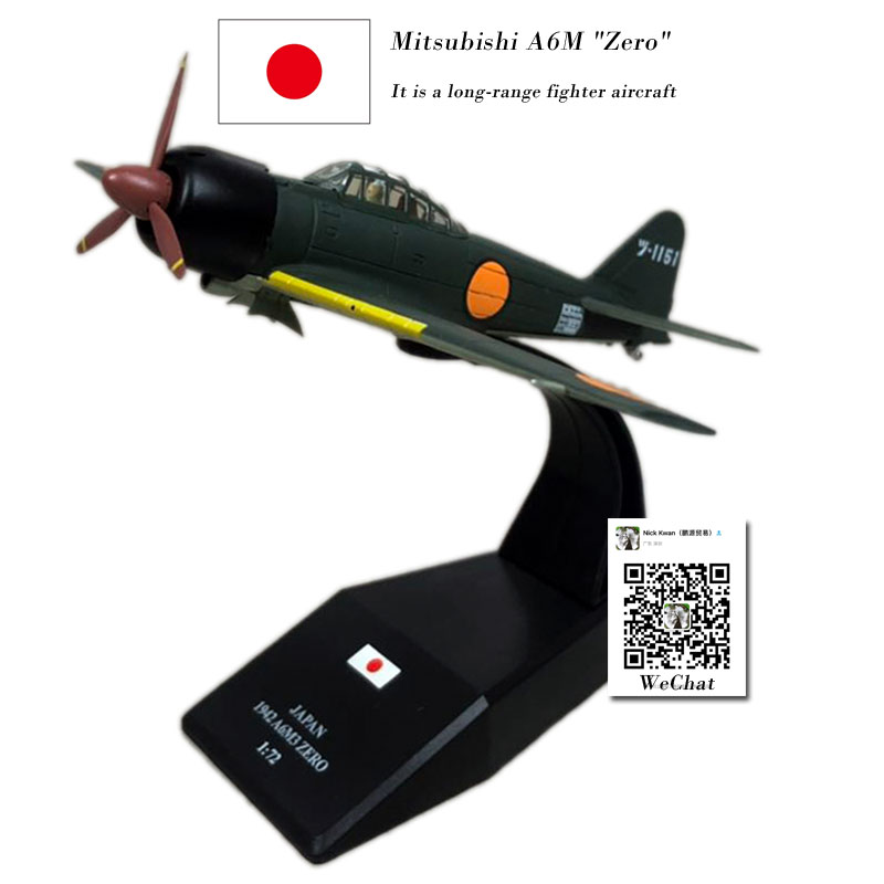 AMER 1/72 Scale World War II JAPAN Mitsubishi A6M Zero Fighter Diecast Metal Military Plane Model Toy For Collection,Gift