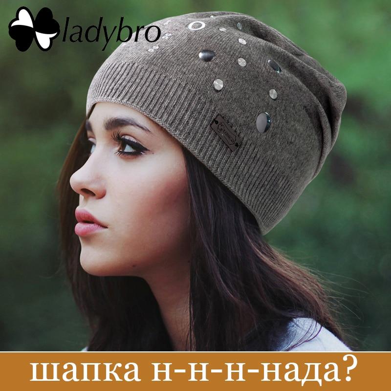 Ladybro Double Layer Rivet Hat Cap Women   Beanie   Wool Hat Female Winter Knitted Hat Cool Ladies Fashion Warm Bonnet Hat Brand