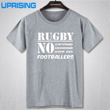 Funny Mens Rugby Shirt No Footballers players gift More Size and Colors