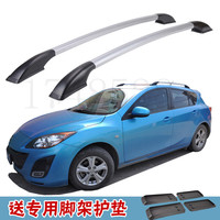 Accessories Refitting the roof rack of aluminum alloy luggage rack for Mazda 3 Hatchback 1.3M