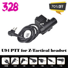 Z Tactical Headphone U94 PTT for KENWOOD Plug Walkie Talkie BaoFeng UV-82 Radio Headset PTT U94 Airsoft Z113(China)