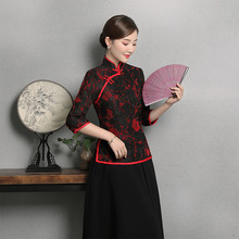 блузка Tang Элегантная верхняя