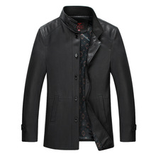 Leather Jacket Men Fashionable High-grade Temperament Simple Big Gas Short Leisure Leather Jackets China