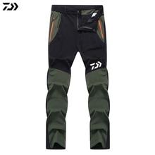 DAIWA Outdoor Sports Pants Summer Patchwork Men DAWA Fishing Pants Anti-static Anti-UV Quick-drying Windproof Breathable Pants