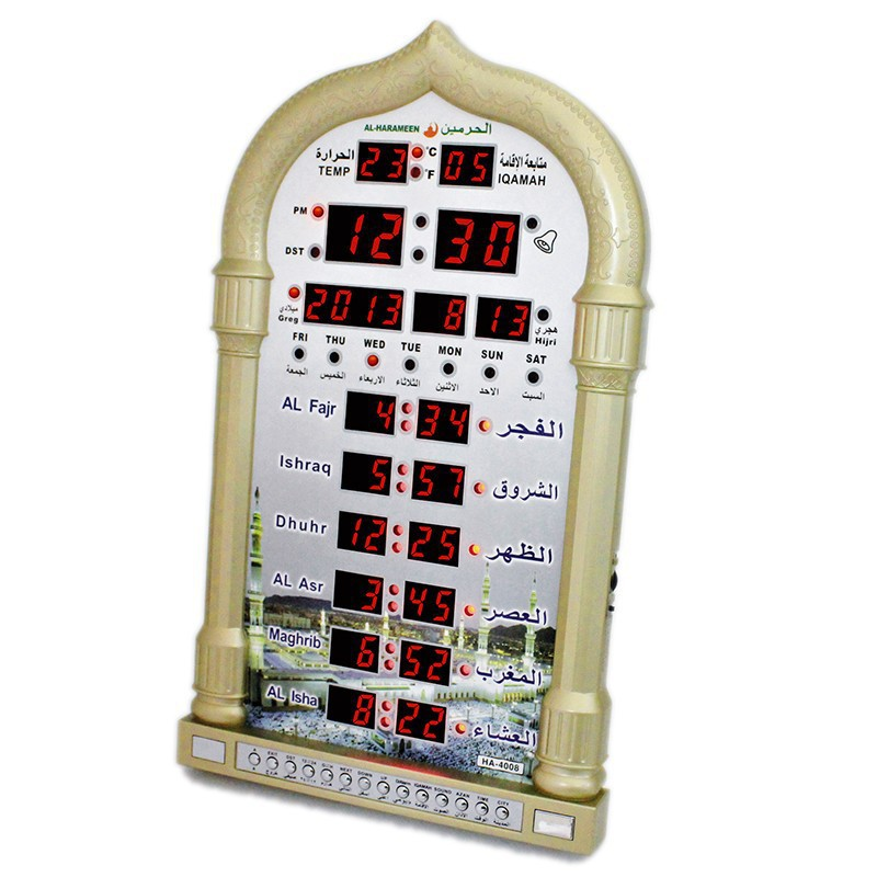 Compare Prices on Muslim Wall Clock Online ShoppingBuy Low Price
