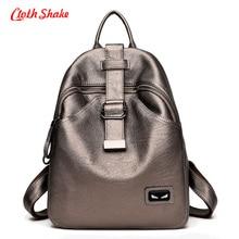Ткань Shake Мода Новые летние женские рюкзаки из искусственной кожи Школьные сумки для девочек-подростков дизайнер сумки на ремне Женский рюкзак