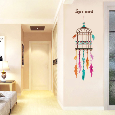 Abstract Creative Colourful Feathers Home Decal Wall Sticker Love\'s ...