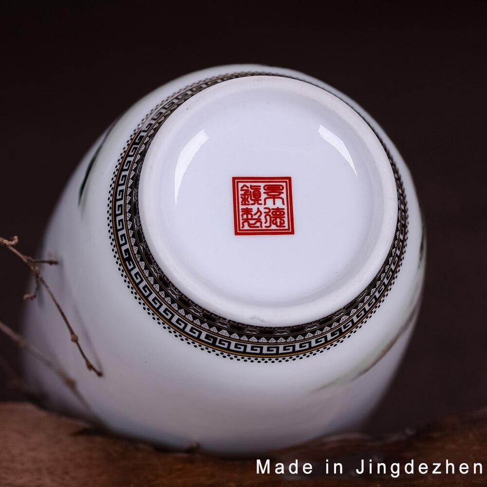 Chinese Style Ceramic Vase 3