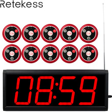 цены Retekess 1 Display Receiver Host With PC Control +10 T117 Call Button Wireless Calling System Restaurant Paging Customer Service