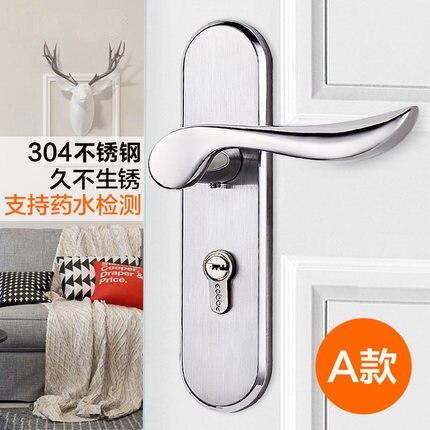 Gratis Verzending 304 rvs deurslot indoor slaapkamer deurklink ...