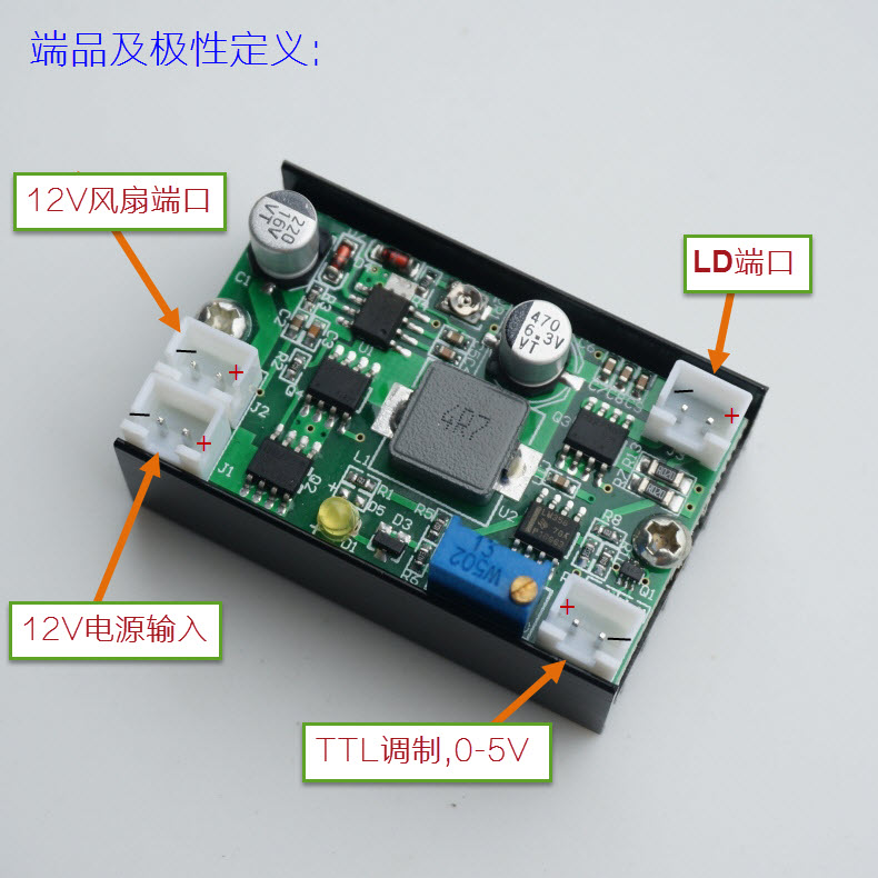 5A High Current NDB7A75 3.5-4.5W 445nm Blue 12V Step-down Constant Current Drive Circuit TTL Modulation