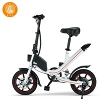 LOVELION 12 14 inch Adult Portable Mini foldable electric bike 36V 350W Driving Bicycle convenient folding