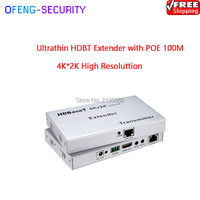 HDBT Extender uses CAT6 cable to transmit the signal of blue ray DVD the highest resolution 4kx2k with POE 100 meters