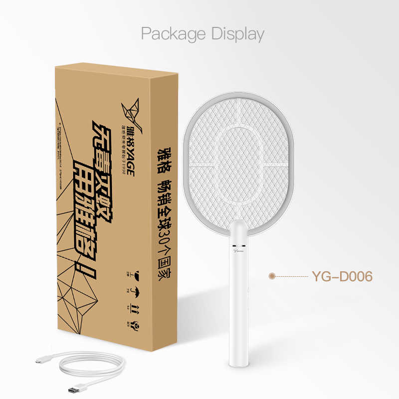 ไฟฟ้าFlyยุงแก้วไฟฟ้าKiller Fly swatterชาร์จไฟฟ้าFly swatter USBยุงKiller Bug Zapper