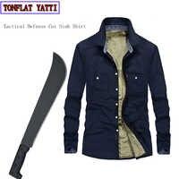 Táctico Anti-corte Anti-Stab autodefensa camisa de manga larga más terciopelo cálido Invisible corte resistente ropa Covert Stab 3XL