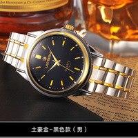 יוקרה חדשה מותג Relojes Hombre זוגות שעון עסקי מזדמן גברים רטרו רצועת פלדה עמיד למים קוורץ שעונים לנשים שעון מתנה