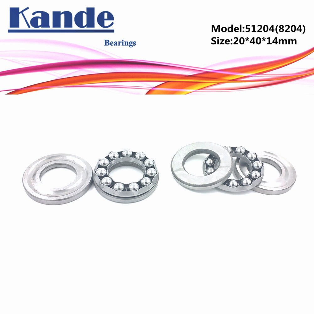 Kande 51204 8204 20x40x14  Bearing  2pcs Flat Thrust Ball Bearing  Axial Thrust Bearing 51204