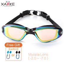 все цены на XARKE Men Women Swim Glasses Anti Fog UV Protection Swim Eyewear Professional Waterproof Pool Swimming Goggles Myopia Diopter онлайн