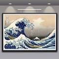 FOOCAME Artwork Katsushika Hokusai Great Wave Off Kanagawa Views Of Mount Fuji Art Silk Print Poster Home Decoration Large Size