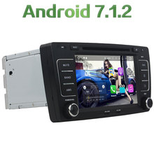 GPS Navi 2GB RAM 16GB ROM Android 7.1.2 Quad Core 2 din 4G LTE car multimedia player for Volkswagen Octavia 2012