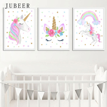 Nordic Style Poster and Prints Cute Animal Unicorn Canvas Painting Children Bedroom Decoration Pictures For baby Kids Room Decor