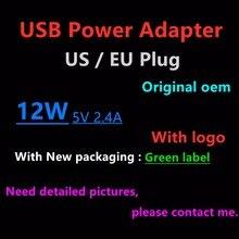 10 шт./партия * Оригинальный oem ЕС США штекер 12 Вт USB адаптер питания AC домашнее зарядное устройство 5,2 В 2.4A Розничная коробка с оригинальным логотипом