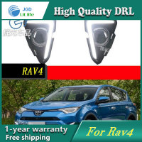 high quality daytime Running Light Fog light High Quality LED DRL For Toyota RAV4 2016 fog lamp 12V 6000K 2pcs/set