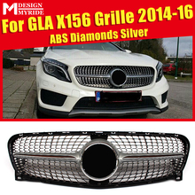 X156 Diamonds grille grill GLA Class GLA45 look silver GLA180 GLA200 grills without sign For pre-facelift models to 09/2016