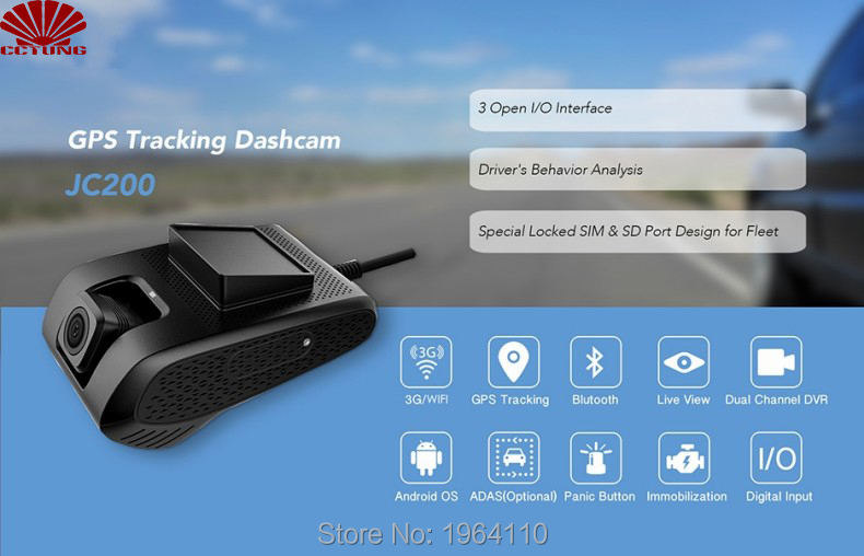 JC200 3G Smart Car GPS Tracking Dashcam with Dual Camera Recording & SOS Live Video View by Free Mobile APP for Commercial Fleet_functions