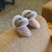 Детские Блестящие Зимние ботинки Claladoudou для девочек 12 18 см, ботильоны для девочек 1 2 3 6 лет, серые детские ботинки, детская обувь